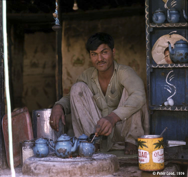 Photographs of Afghanistan by Peter Loud, Tea Shops
